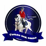 Конный магазин Хвост и Грива интернет магазин Товары для конного спорта и верховой езды